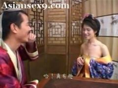 Yu Xian Ji 1 free