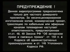Hot russian village girls