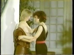 Les Lesbos Of Paris 1 (1985)