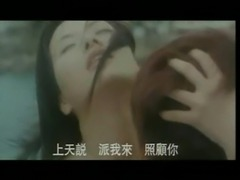 Chinese having sex on a boat free