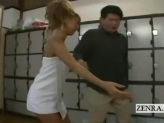 Subtitled Japanese tan gyaru bathhouse rental service
