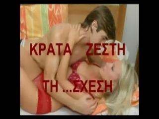www.pheromones.gr free