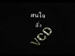 Thai Door 34 free