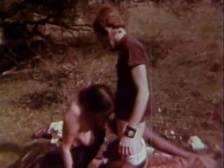 Achy Assholes (1970)