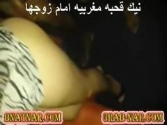 arab Moroc free