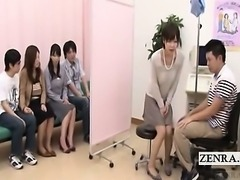 Subtitled weird Japanese doctor breast lump oral check