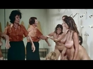 Retro Shower Catfight