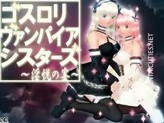 Trashy 3D hentai cutie gets fucked