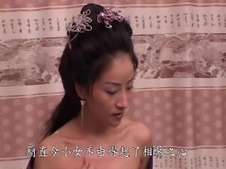 Chinese amatuer