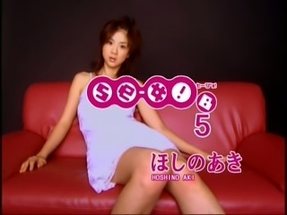Aki Hoshino performing her first erotic video
