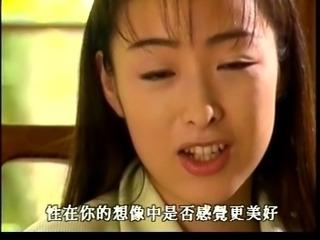Minami Fujisaki