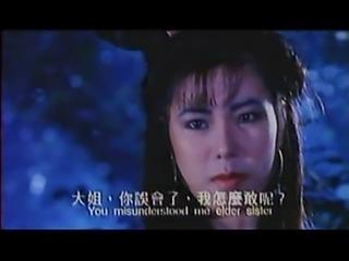 Movie22.net.The Spiritual Love (1992) 1