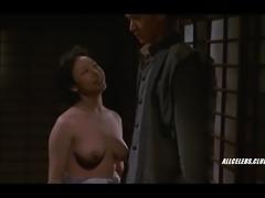 Shino Ikenami in Village of Doom