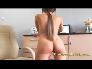 Cute Teen with Bubble Butt