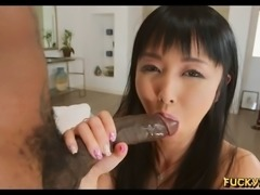 Shy asian tries BBC