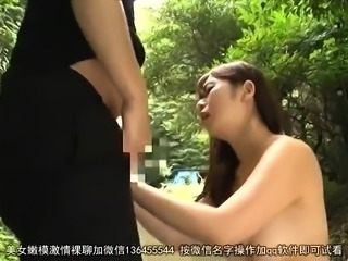 Japanese babe adores fingering
