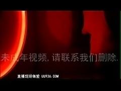 98年妹子 裸聊直播 UU936.COM
