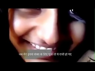 desi bangla girl leaked video mms with bf