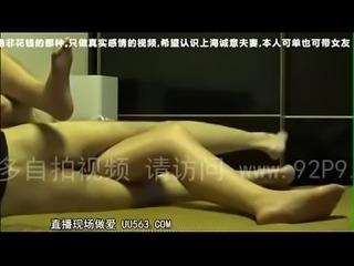 真实175良家约炮,全程上海话对白,淫语不断 裸聊直播 UU563.COM