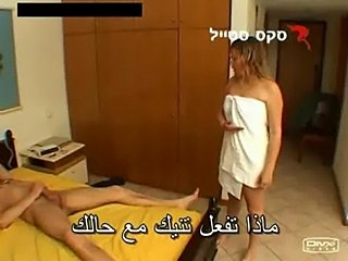 Arab sex hot vidoe clip  free