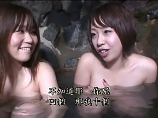 Japanese Hot Spring Pt2 - Cireman