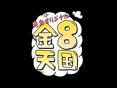 [jpavgod.com]clou - busty blonde sex with japanese man  free