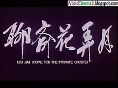 Worldcinema2.blog 1 arc  free